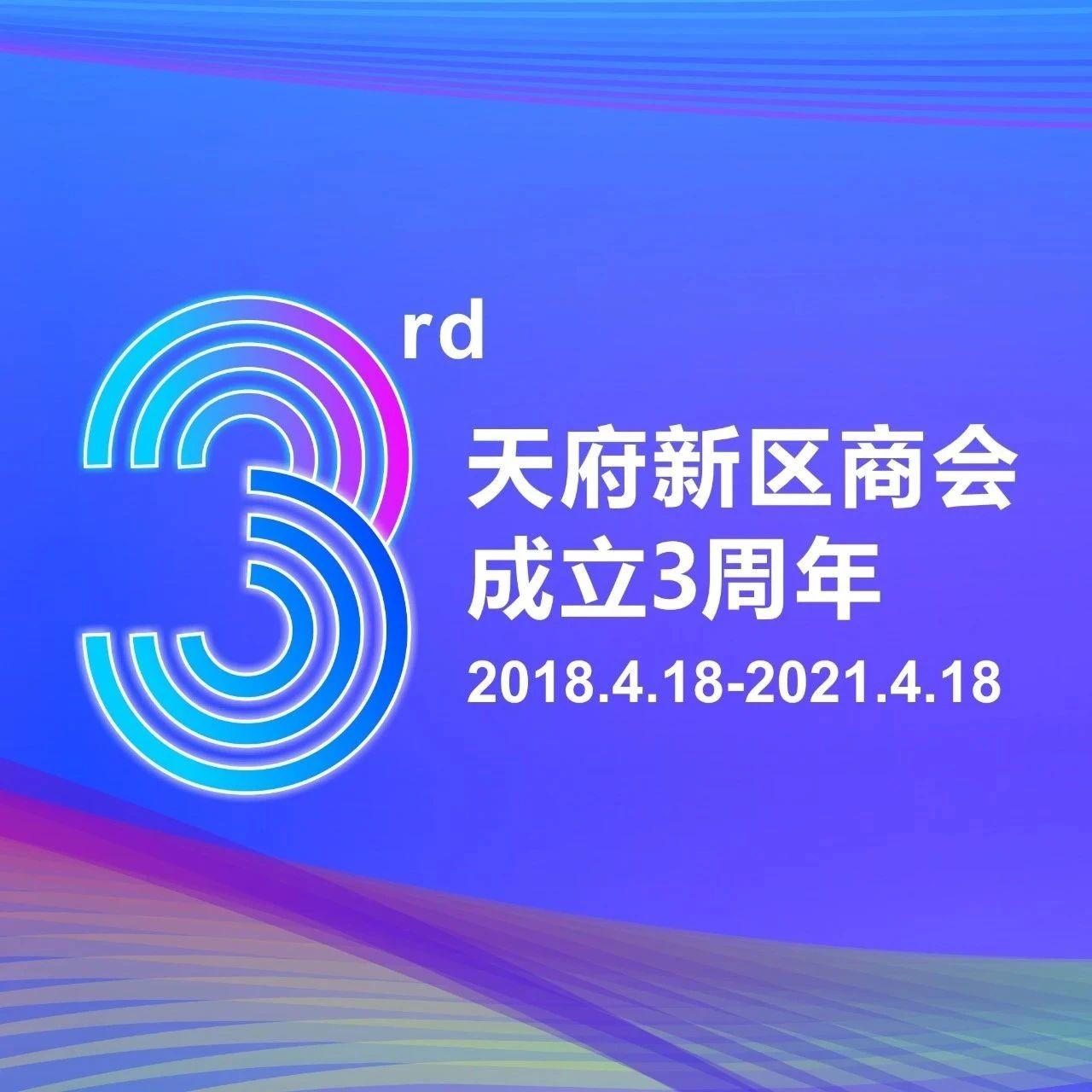 三周年系列活动·读党史,感党恩,跟党走(一)